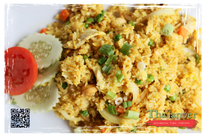 Thailander Pineapple Fried Rice