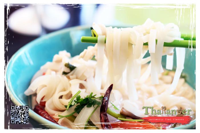 Thailander Tom Kha Noodle Soup