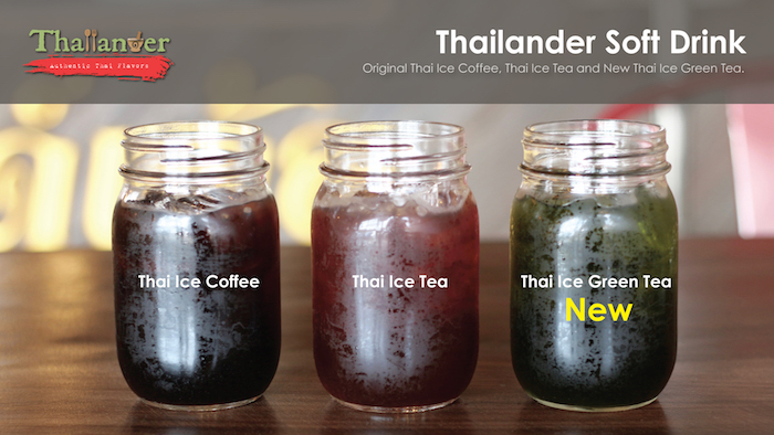 Thailander Thai Ice Coffee
