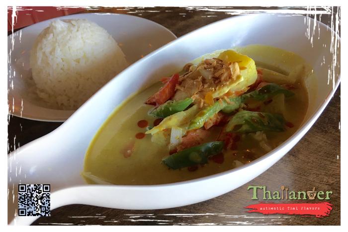 Thailander Yellow Curry