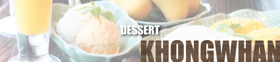 Thailander Dessert
