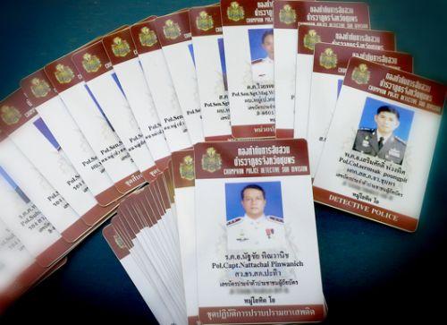 บัตรข้าราชการตำรวจ ออกแบบฟรี บัตรพนักงาน บัตรนักเรียน บัตรสมาชิก บัตรผู้มาติดต่อ