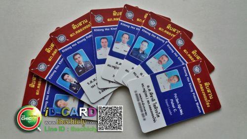 สายคล้องบัตรพนักงาน ออกแบบฟรี บัตรพนักงาน บัตรนักเรียน บัตรสมาชิก บัตรผู้มาติดต่อ