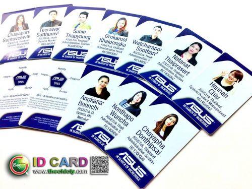 บริการพิมพ์บัตรพนักงาน, บัตรข้าราชการ, บัตรนักเรียน, บัตรสมาชิก, บัตรเข้าออกคอนโด