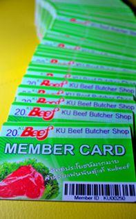 บัตรพนักงาน , ID Card Printing by The Chicly Design ออกแบบฟรี บัตรพนักงาน บัตรนักเรียน บัตรสมาชิก บัตรผู้มาติดต่อ
