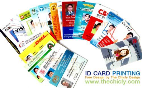 บัตรพนักงาน ออกแบบฟรี บัตรพนักงาน บัตรนักเรียน บัตรสมาชิก บัตรผู้มาติดต่อ