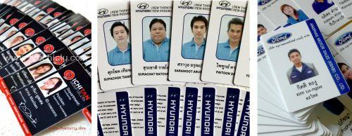บริการพิมพ์ บัตรพนักงาน, บัตรข้าราชการ, บัตรนักเรียน, บัตรสมาชิก, บัตรเข้าออกคอนโด