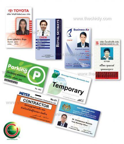 บัตรพนักงาน เดอะ ชิคกี้ ดีไซน์ ออกแบบฟรี บัตรพนักงาน บัตรนักเรียน บัตรสมาชิก บัตรผู้มาติดต่อ