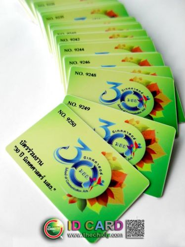member card by the chicly design ออกแบบฟรี บัตรพนักงาน บัตรนักเรียน บัตรสมาชิก บัตรผู้มาติดต่อ