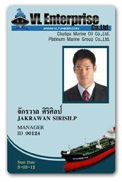 ออกแบฟรี บัตรพนักงาน บัตรนักเรียน บัตรสมาชิก บัตรผู้มาติดต่อ