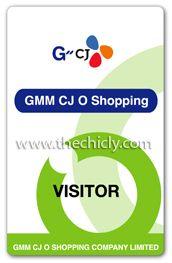 GMM card