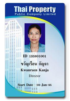 บัตร Thai Property