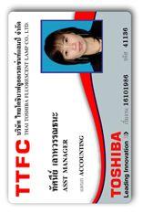 บัตร Toshiba