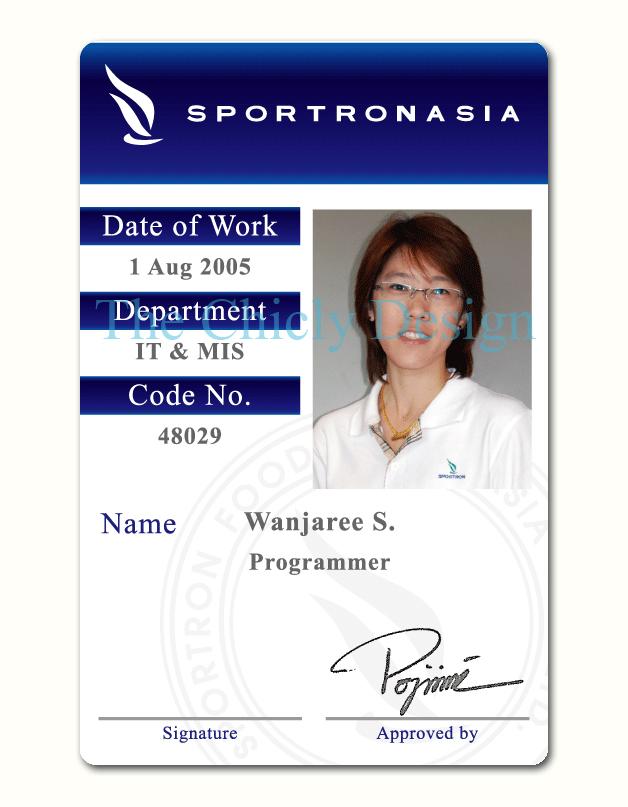 บัตรพนักงาน sportronasia
