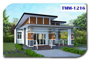 บ้าน,แบบบ้าน,บ้านราคาประหยัด,สไตล์โมเดิร์น,รับสร้างบ้าน,แบบบ้านฟรี