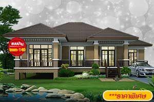 Promotion,สร้างบ้าน,บ้าน,รับสร้างบ้าน,แบบบ้าน,โปรโมชั่น,แบบบ้านฟรี,บ้านราคาประหยัด