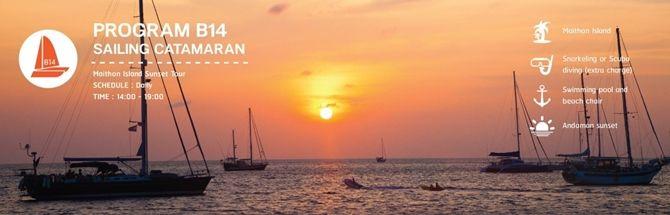 ทัวร์เกาะโหลน ชมพระอาทิตย์ตก