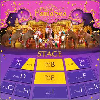 บัตรชม Show ภูเก็ตแฟนตาซี  Gold Seat