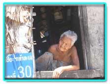 ชาวมอแกน หมู่บ้านชาวเล