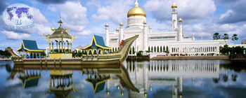 �������� Tour Brunei