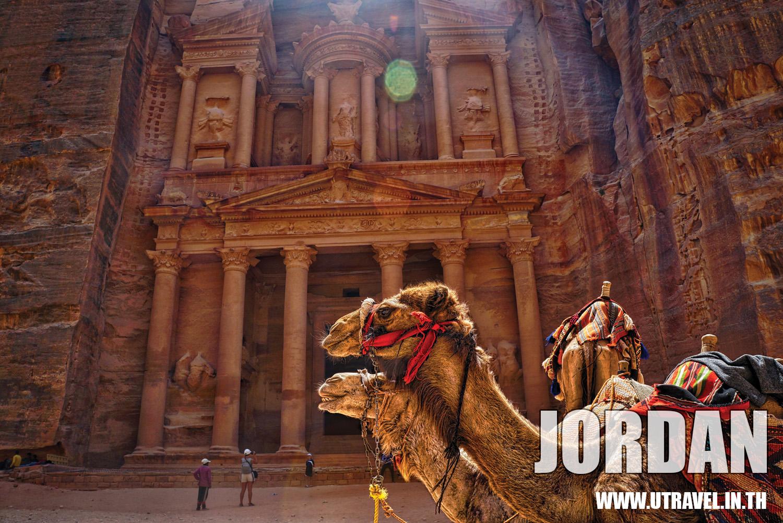 เมืองมรดกโลก เพตรา Petra