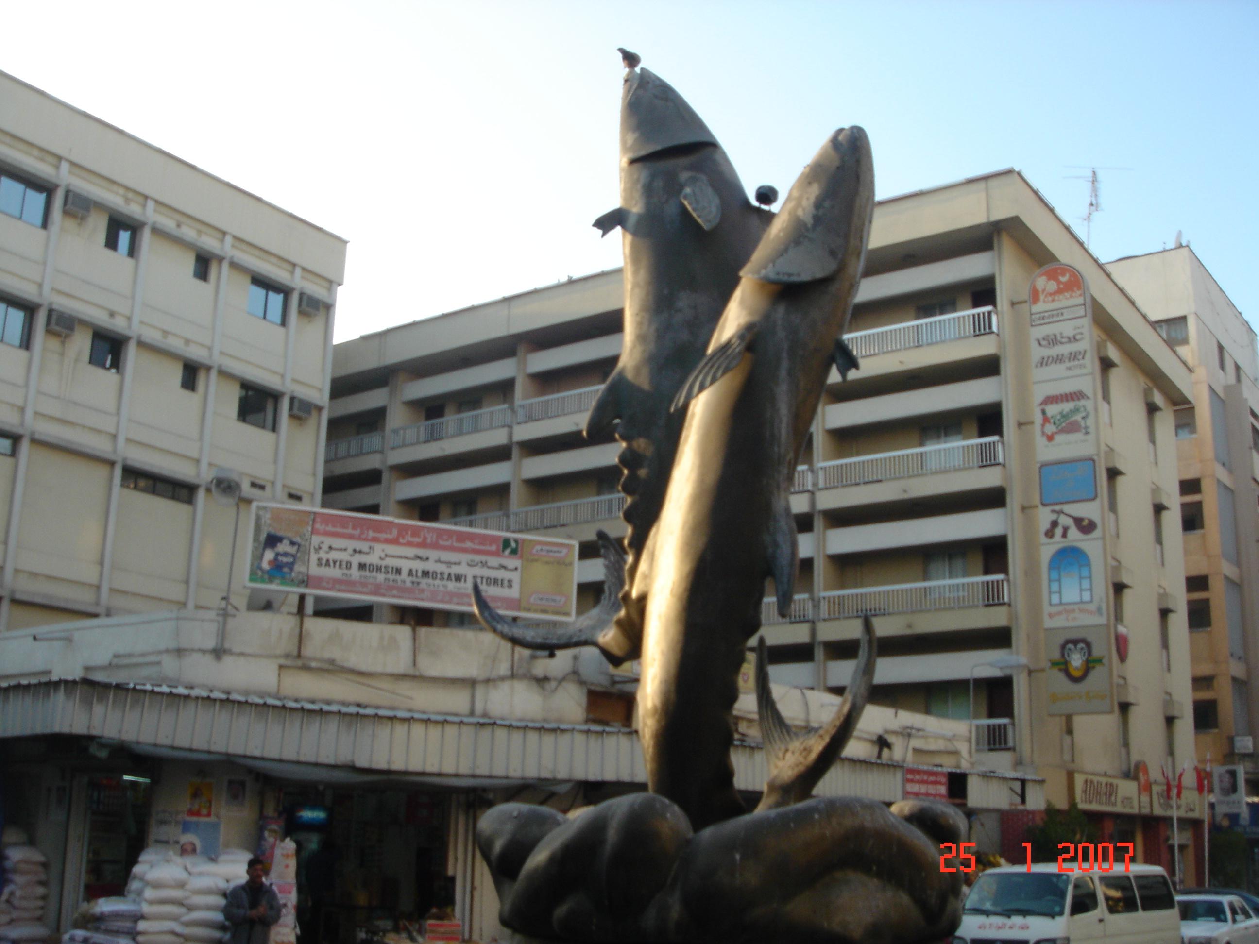 ย่านการค้า เมืองมานาม่า ประเทศบาหืเรน