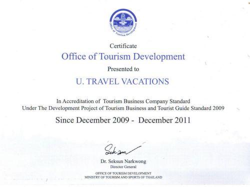 หนังสือรับรองบริษัททัวร์ที่ได้มาตรฐาน จากสำนักงานพัฒนาการท่องเที่ยว กระทรวงท่องเที่ยวและกีฬา