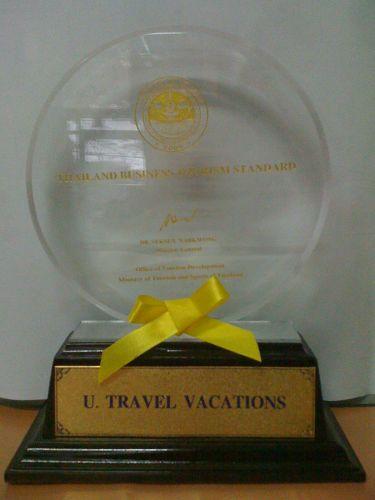 รางวัลบริษัททัวร์ที่ได้มาตรฐาน จากสำนักงานพัฒนาการท่องเที่ยว กระทรวงท่องเที่ยวและกีฬา