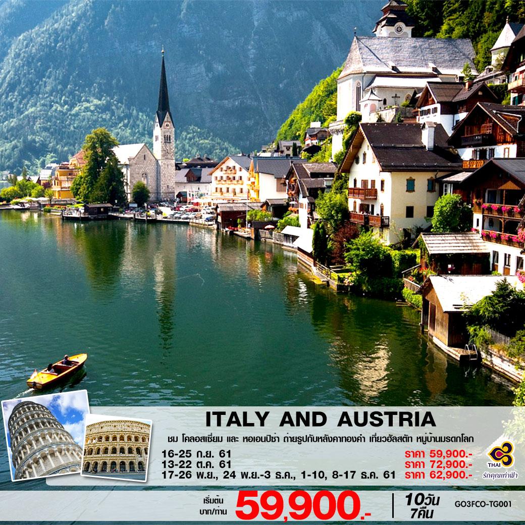 EU172510BF_Italy_Austria_10D_7N_TG_Oct-Dec18