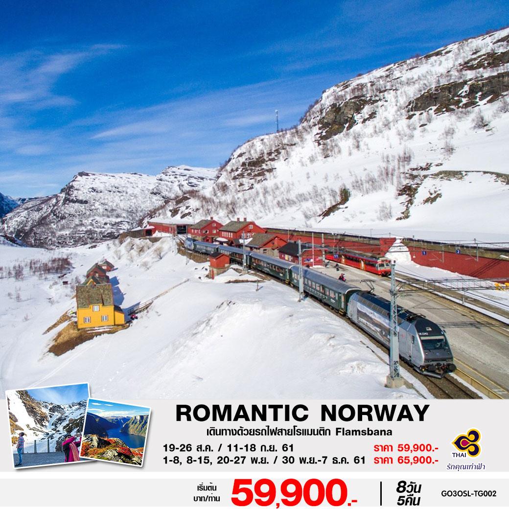EU173508BF_Norway_8D_5N_TG_Oct-Nov18