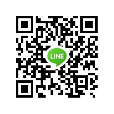 Line ID UTRAVEL