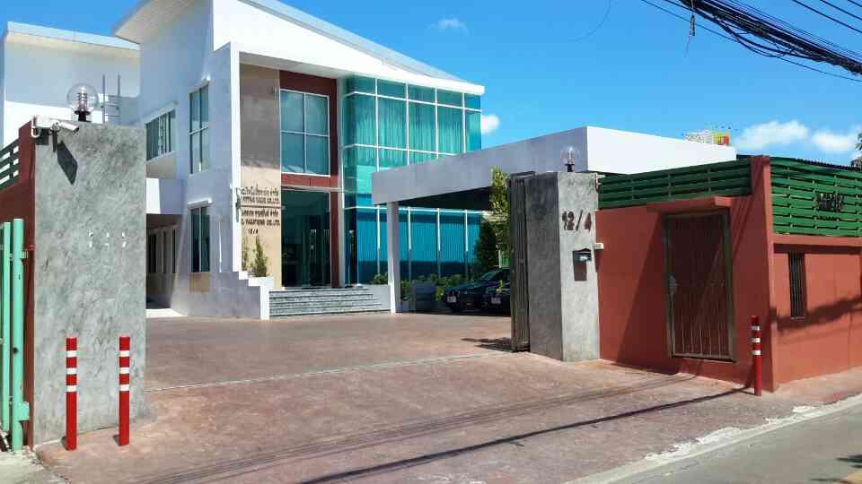 ที่ทำการบริษัท ยู.แทรเวล วาเคชั่นส์ จำกัด Office of U. Travel Vacations Co., Ltd.