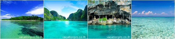 KBV : 2102 ทัวร์เกาะพีพี เกาะไม้ไผ่ เรือเร็ว