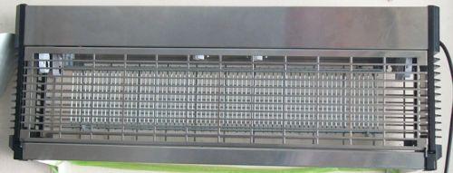 เครื่องไฟดักแมลง VASU Model : VSO-15L/CS บริษัท วสุทิพย์ จำกัด