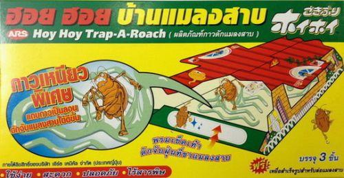 บ้านแมลงสาบ TRAP A ROACH