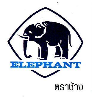 รอกโซ่มือสาวตรางช้าง