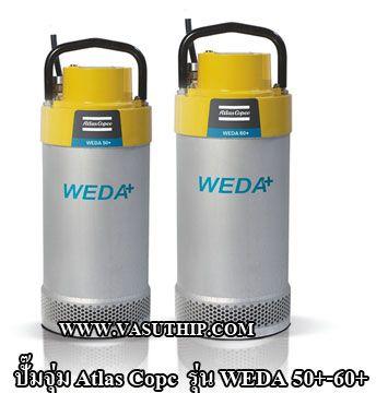 ปั๊มแช่ Atlas Copc รุ่น WEDA 50H+