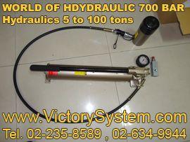 krumor cylinder krumor hand pump krumor hydraulic tel 02 2358589