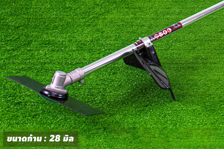 เครื่องตัดหญ้า ก้าน 28 มิล