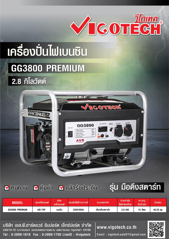 GG3800-PREMIUM