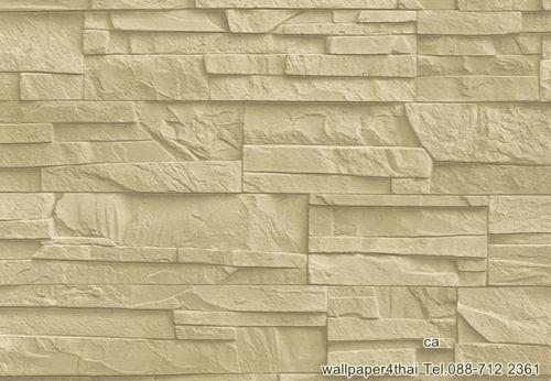 วอลเปเปอร์ลายหินหน้าเเคบ-475043