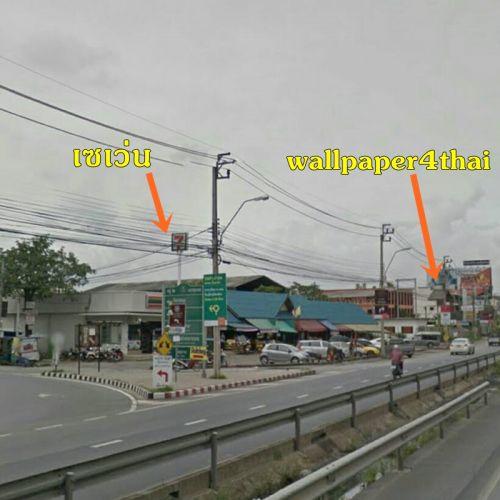 แอปแผนที่มาร้านวอลเปเปอร์โฟร์ไทย9