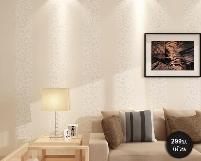 wallpaper_sale_299