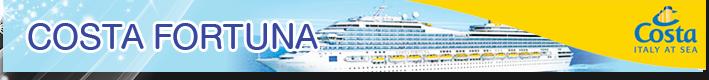 วีทราเวล-@wetravel-ล่องเรือ-สิงคโปร์-costa-กลับเครื่องการบินไทย-ล่องเรือสำราญ-ไปเที่ยวเรือสำราญ.png