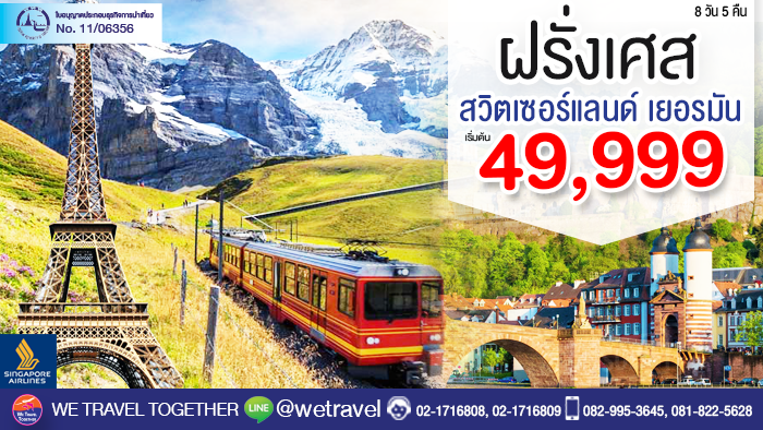 http://www.wetraveltogether.co.th/index.php?lay=show&ac=article&Id=2147582149&Ntype=13