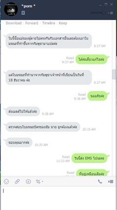 รับแปลภาษากัมพูชา