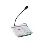 RM-200MS Remote Microphone ไมโครโฟน ตั้งโต๊ะ, ไมโครโฟน Desktop Microphone, Remote Microphone Zones 1-5