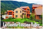 โรงแรมลา คาเซ็ทต้า แอท ทอสคานา วัลเล่ย์ : Hotel La Casetta at Toscana Valley