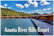 อนันตา ริเวอร์ฮิลส์ รีสอร์ท กาญจนบุรี : Ananta River Hills Resort Kanchanaburi