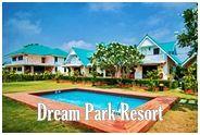 ดรีม ปาร์ค รีสอร์ท กาญจนบุรี : DreamPark Resort Kanchanaburi